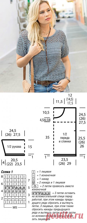 Практичный джемпер с короткими рукавами - схема вязания спицами. Вяжем Джемперы на Verena.ru