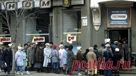 Как выглядела торговля в СССР