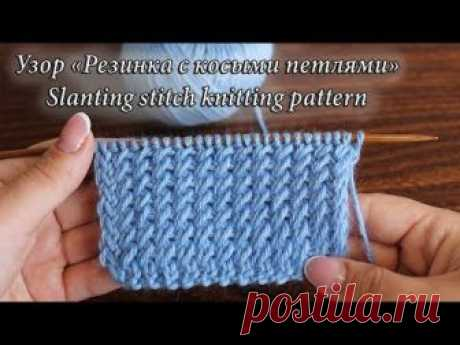 "Pattern ""Elastic band with slanting loops\"" spokes, video lesson 