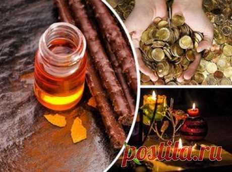 Магия и аромамасла Станьте волшебником !!! | Эфирные масла и наше здоровье | Яндекс Дзен
