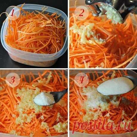 Как приготовить морковь по-корейски в домашних условиях.  =400 г моркови 5 зубчиков чеснока ½ ч.л соли 1 ст. л сахара ½ ч.л черного молотого перца ⅓ ч.л молотого кориандра 2 ст.л уксуса 30 мл растительного масла