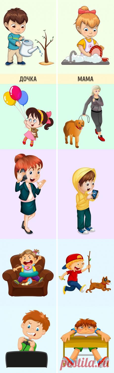 7критических ошибок ввоспитании, из-за которых дети превращаются вдомашних тиранов