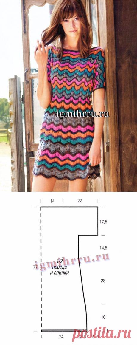 En el estilo de Missoni. El vestido veraniego con la cinta del zigzag. La labor de punto por los rayos
