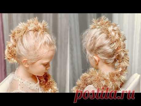 Новогодняя прическа с мишурой | Прически на длинные волосы - YouTube