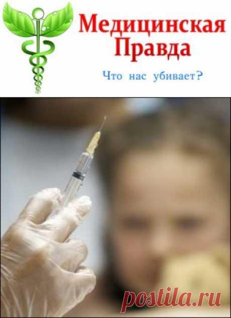 Как устроить ребёнка в детский сад без прививок