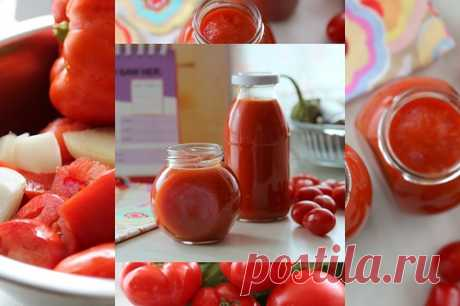 HOME-MADE KETCHUP (in the crock-pot).