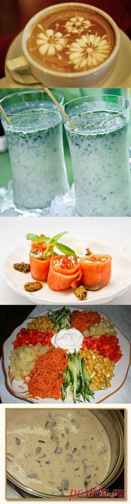 Perla - жемчужина кулинарных рецептов.