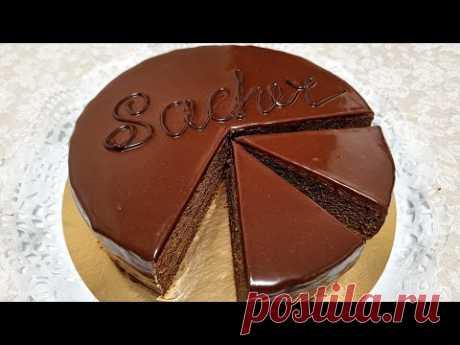 """Торт """"Захер"""", у Вас тоже получится. Один из самых популярных тортов в мире. /Cake """"Sacher"""""""