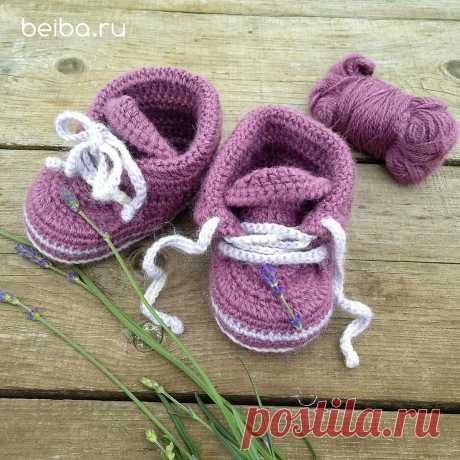 Пинетки-ботиночки из альпаки и мериноса | Beiba.ru - идеи для вязания | Яндекс Дзен
