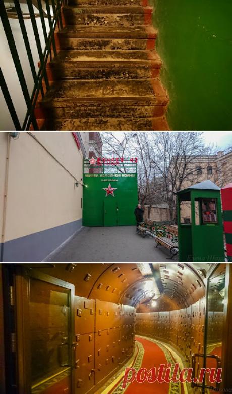 Бункер  на Таганке ЕРУНДОПЕЛЬ