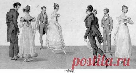Балы XVIII века
