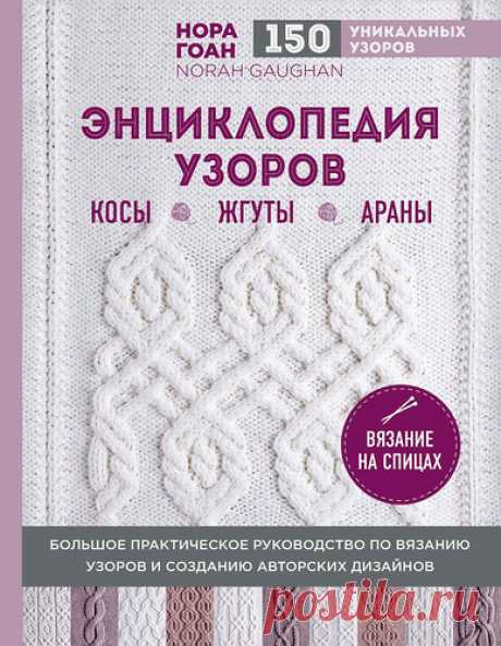 alyona.merletto — El álbum «los LIBROS... \/ la Enciclopedia de las cintas» al Yandex. Fotkah