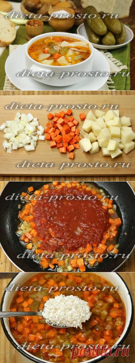 Рассольник с рисом и солеными огурцами, рецепт диетический с курицей