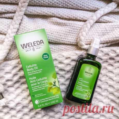 Похудение: Weleda Birch cellulite oil масло от целлюлита