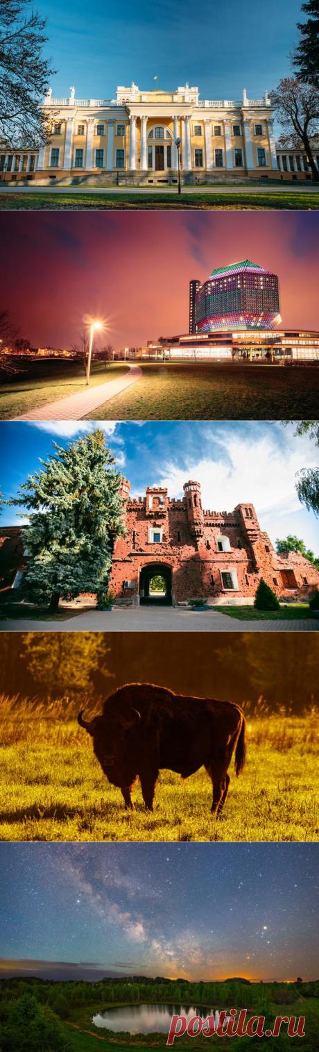 Топ-8 бесплатных достопримечательностей Белоруссии