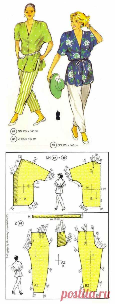 Блуза и брюки для женщины