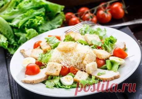 Как готовится настоящий салат «Цезарь»