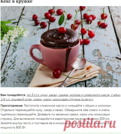 Готовим быстро и вкусно: интересные рецепты блюд на скорую руку из простых продуктов | Статьи (Огород.ru)