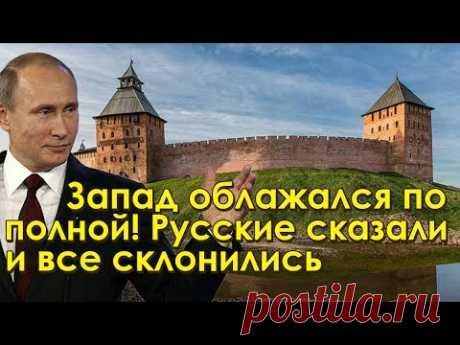 CNN: РУССКИЕ СОЗДАЛИ ИЗ РОССИИ «КРЕПОСТЬ»