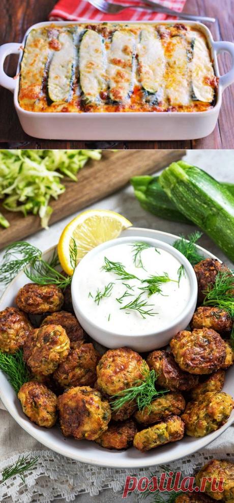 Что приготовить из кабачка: 4 неизбитых рецепта • INMYROOM FOOD