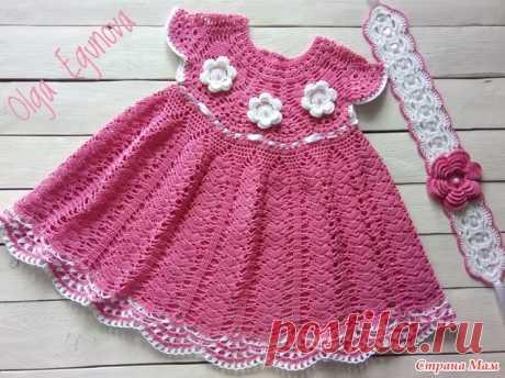 Платье для девочки - Вязание для детей - Страна Мам