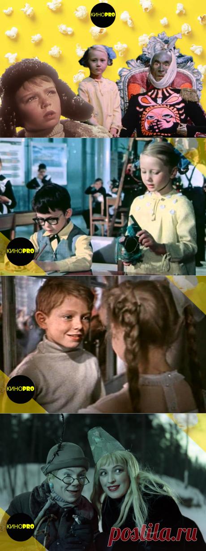 Родом из детства: Какие зимние сказки посмотреть с ребёнком | КИНОPRO | Яндекс Дзен