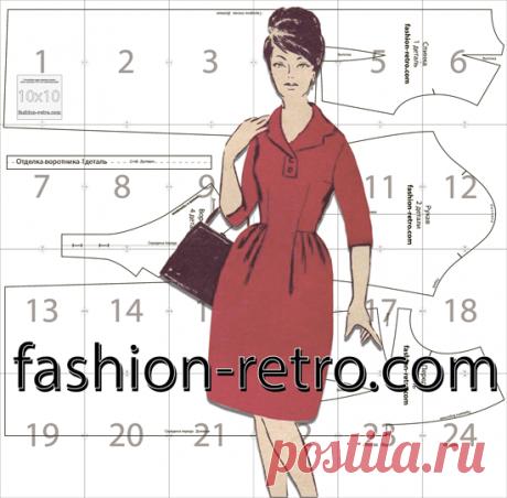 Готовая выкройка платья 60-х годов