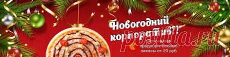 Новогодняя пицца! Идеи оформления - Google Търсене