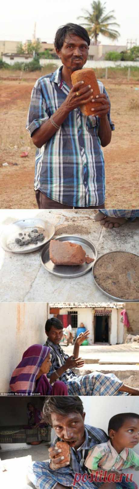 (+1) сообщ - Кирпичи вместо хлеба. Необычная болезнь | УДИВИТЕЛЬНОЕ