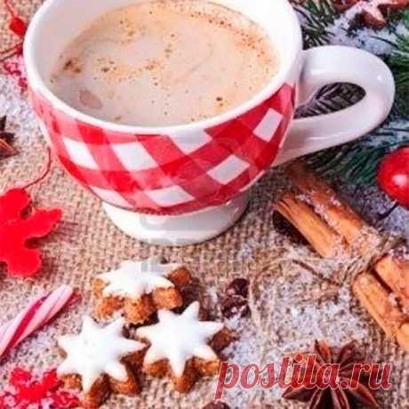 Доброго утра! Отличного дня! Бодрящего, ароматного, согревающего кофе! И отличного настроения на все выходные!