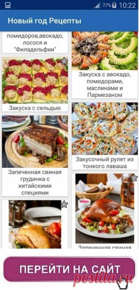 Вкусные блюда, рецепты быстро и просто