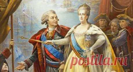 «При матушке ещё Екатерине» В апреле 1783 года Крым, Тамань и Кубань указом Екатерины Великой вошли в состав Российской империи.