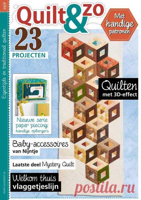 Quilt & Zo №69 2020