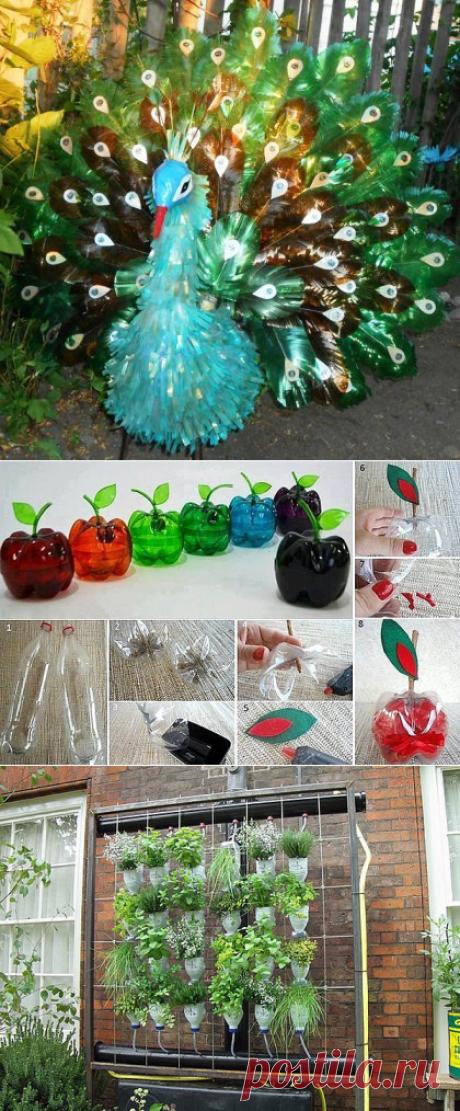 Подборка оригинальных идей по использованию пластиковых бутылок