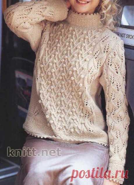Белый свитер.