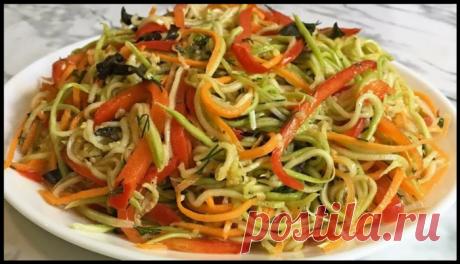 """Пикантный салат """"Кабачки по - корейски"""" - как приготовить на каждый день и закрыть на зиму!"""