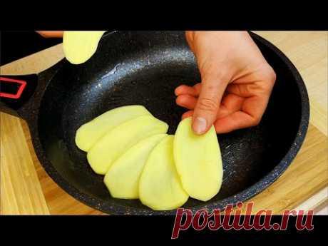 Вы ещё жарите Картофель? Попробуйте ТАК! ЧУДО какой Вкусный!