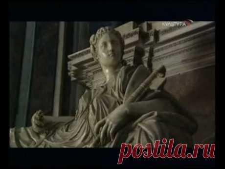 La amante del Papa