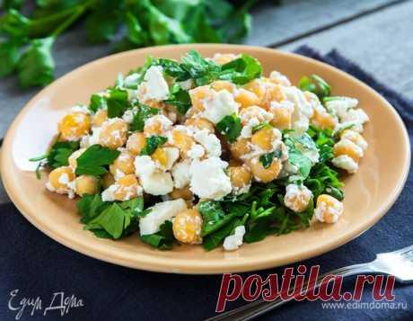 Рецепты с сыром: 10 салатов, которые вам наверняка понравятся