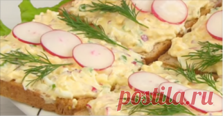 Намазка на хлеб за 5 минут. Закуска на Пасху для пикника Намазка очень вкусная и сытная, попробуйте, вам понравится.😍👍