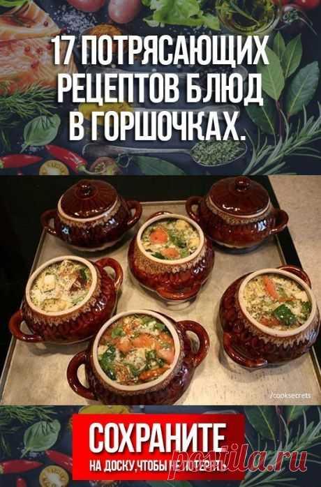 Готовить паштет не сложно, как может показаться на первый взгляд. Подавать паштет можно в качестве закуски на отваренных яйцах, соленых крекерах или намазать на бутерброд для завтрака или полдника. Готовое количество паштета хватит примерно на 10 яиц. Хранить паштет обязательно в холодильнике и не больше двух суток. Для разнообразия вкусов можно добавлять другие ингредиенты, например, жареные грибочки, ветчину, сыр, орехи, зелень…