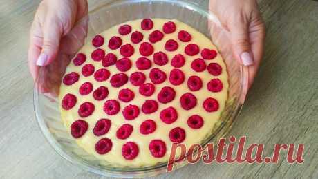 Я в восторге от этого пирога! Смешал, испек и все готово! — Кулинарная книга