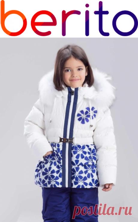 Куртка и полукомбинезон, комплект RadRada  на зиму  для девочки 4074051, купить за 7 000 руб. в интернет-магазине Berito