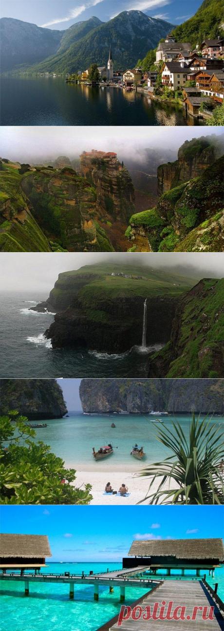 Если хочется уединения: самые прекрасные безлюдные места планеты / Туристический спутник