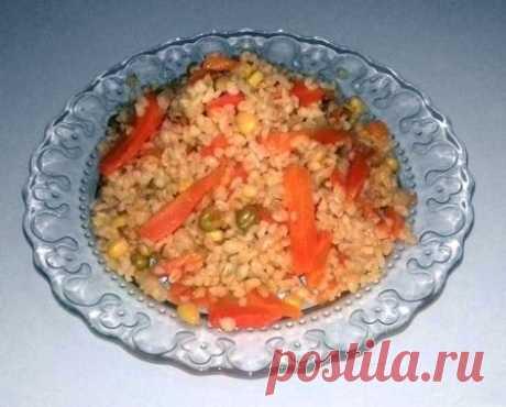 Булгур с овощами (рецепт с фото) #Булгур_с_Овощами #Рецепт_с_фото #Кулинария