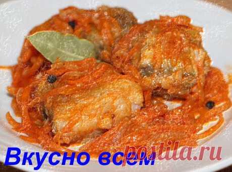 Рыба под маринадом. Рецепт из советских времен | Вкусно всем | Яндекс Дзен