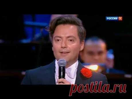 """Вечерним вечером. Романтика романса. Группа """"Кватро""""."""