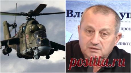 13.11.20-Кедми озвучил главные вопросы по сбитому Азербайджаном российскому Ми-24 | Новости