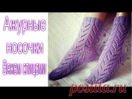 Ажурные носочки спицами/// Пятка бумеранг///Схема узора.