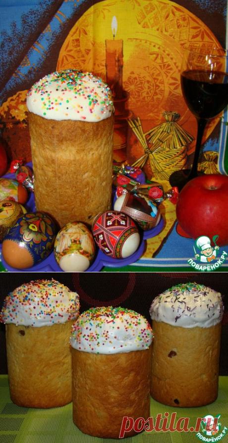 """Кулич пасхальный """"Мой идеал"""" – кулинарный рецепт"""